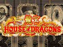 House Of Dragons от Microgaming